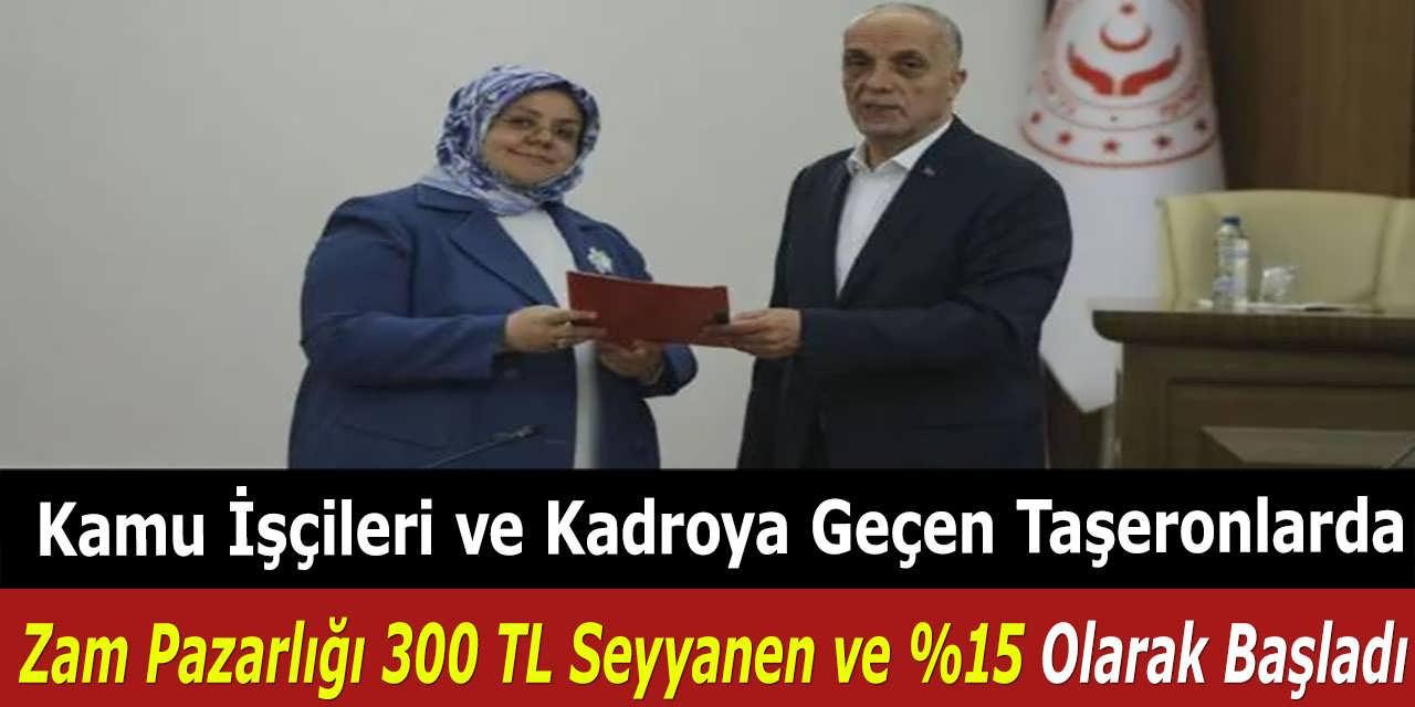 Kamu İşçileri ve Kadroya Geçen Taşeronlarda Zam Pazarlığı 300 TL Seyyanen ve %15 Olarak Başladı
