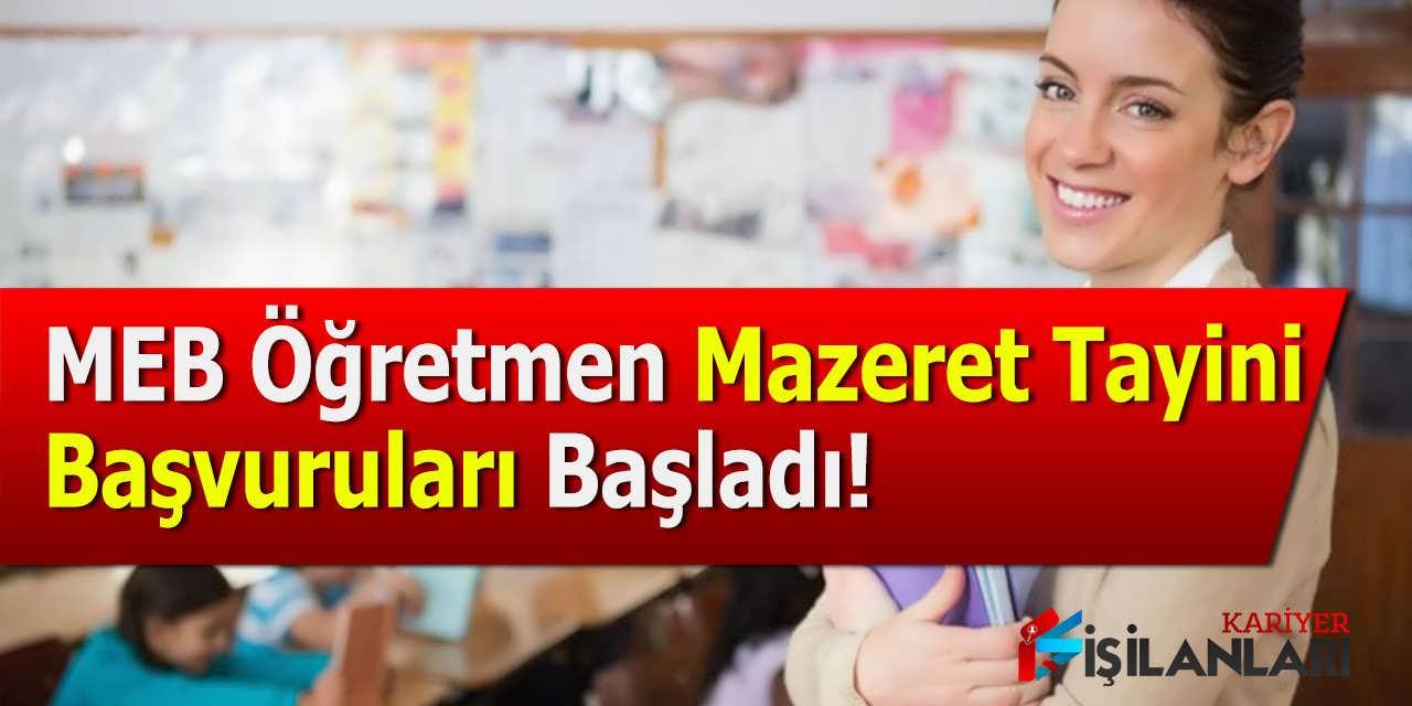MEB Öğretmen Mazeret Tayini Başvuruları Başladı