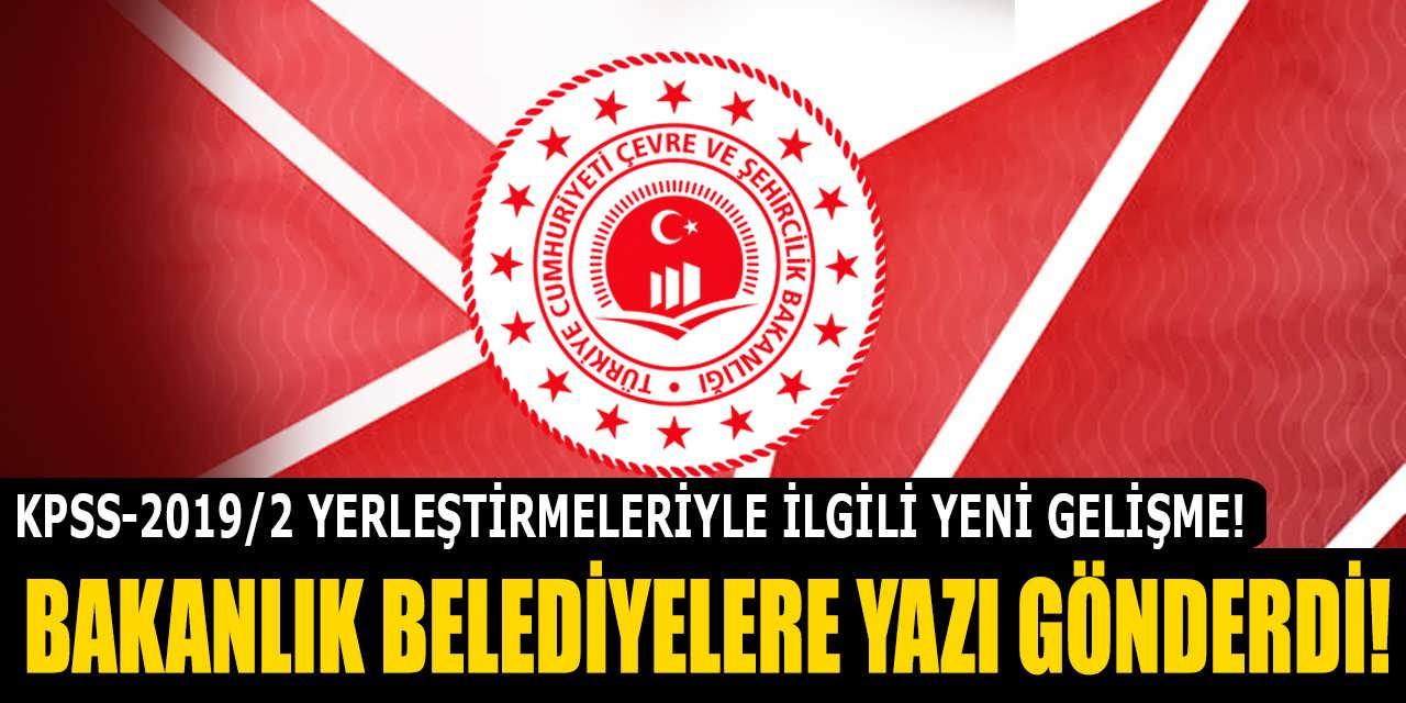 Bakanlık KPSS-2019/2 Tercihleriyle İlgili Yazı Gönderdi!