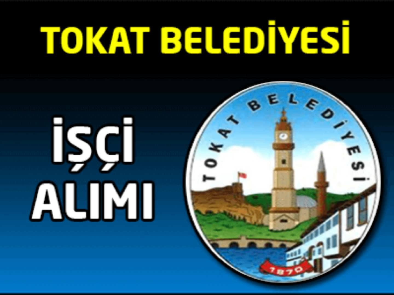 Ataköy Belediyesi İşçi Alımı