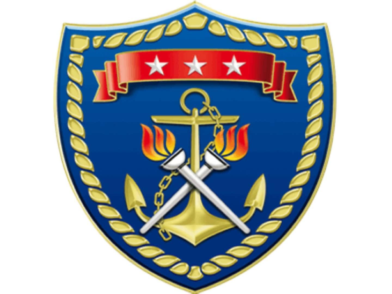 Deniz Kuvvetleri Komutanlığı İşçi Alımı 2017