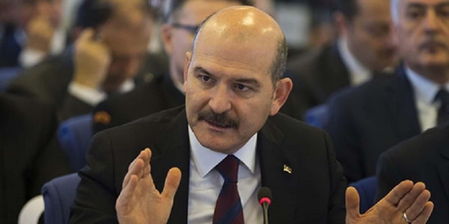 Polislere Ek Gösterge Konusunda Süleyman Soylu Açıklama Yaptı