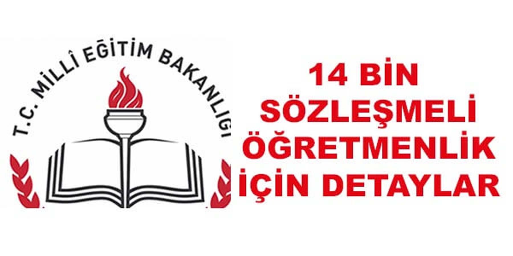 Meb'den 14 Bin Sözleşmeli Öğretmen Alımı