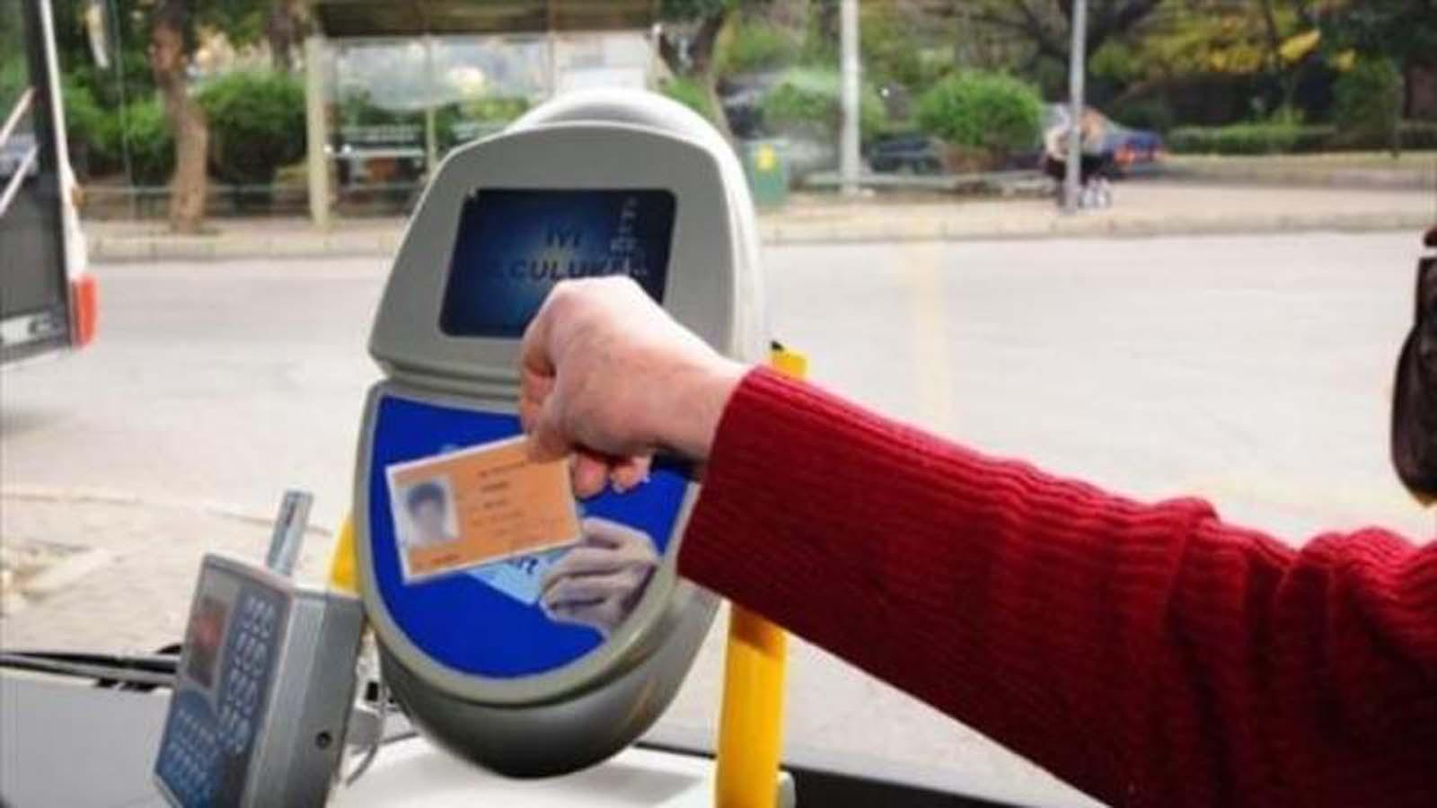 65 Yaş ve Üzeri Kişiler İçin Elektronik Kart Teklifi