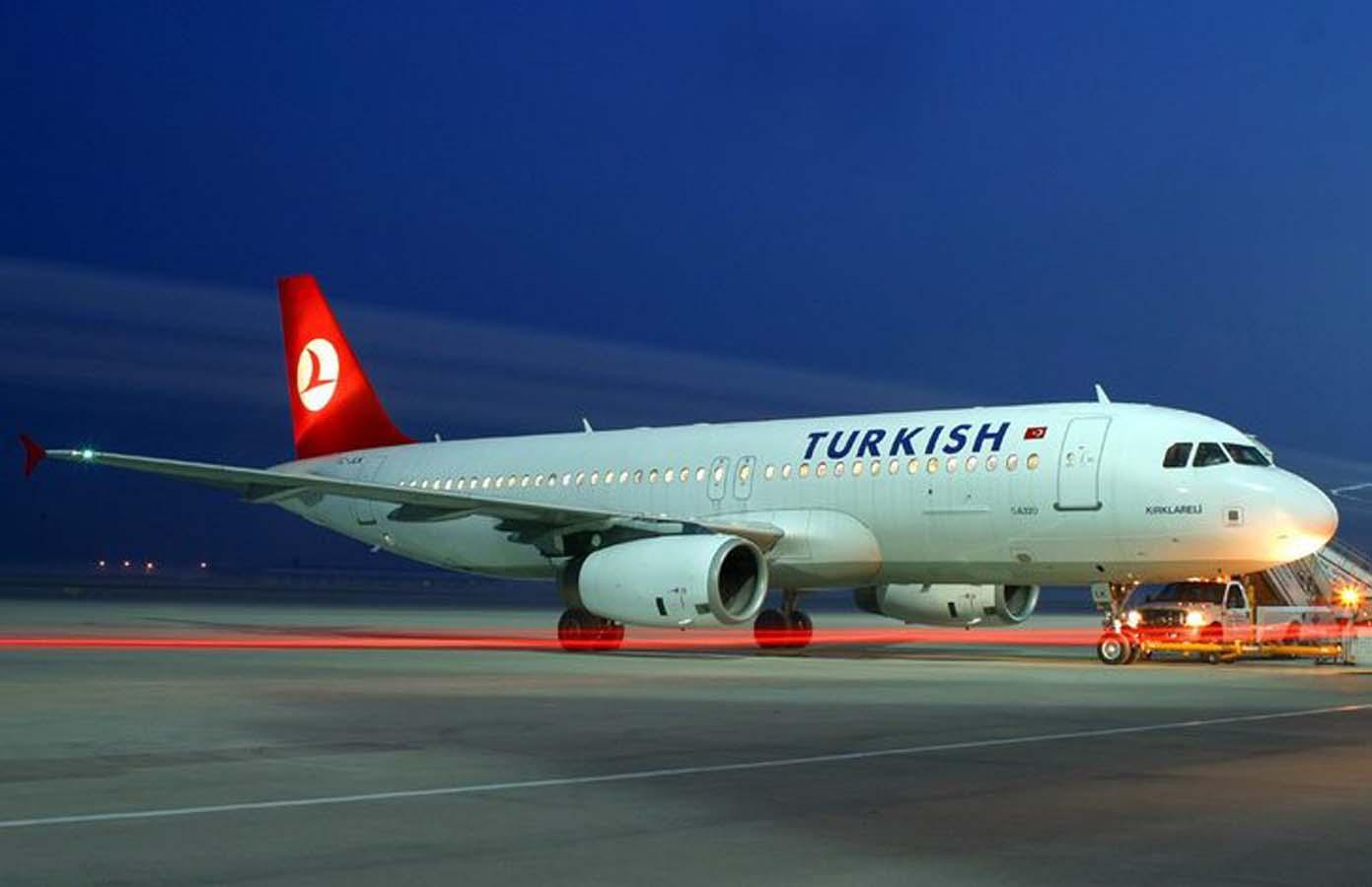 Türk Hava Yolları'ndan Öğretmenlere %25 Bilet İndirimi