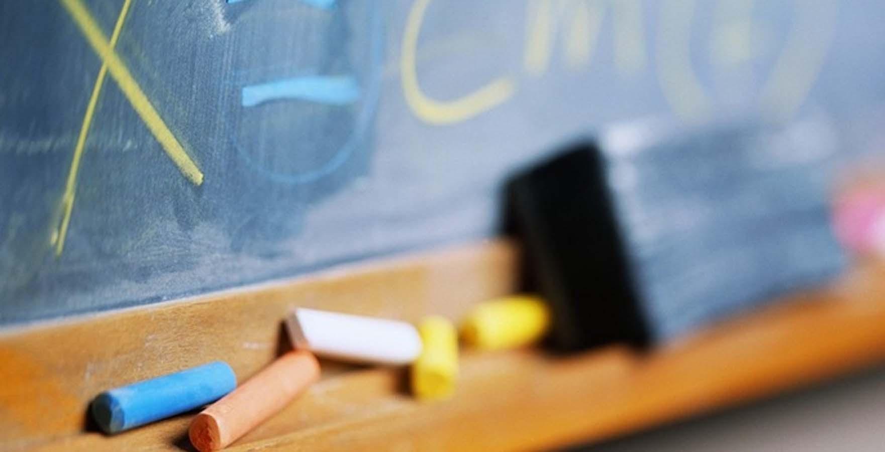 Engelli Öğretmen Adayları Milli Eğitim Bakanı'nı Ziyaret Etti