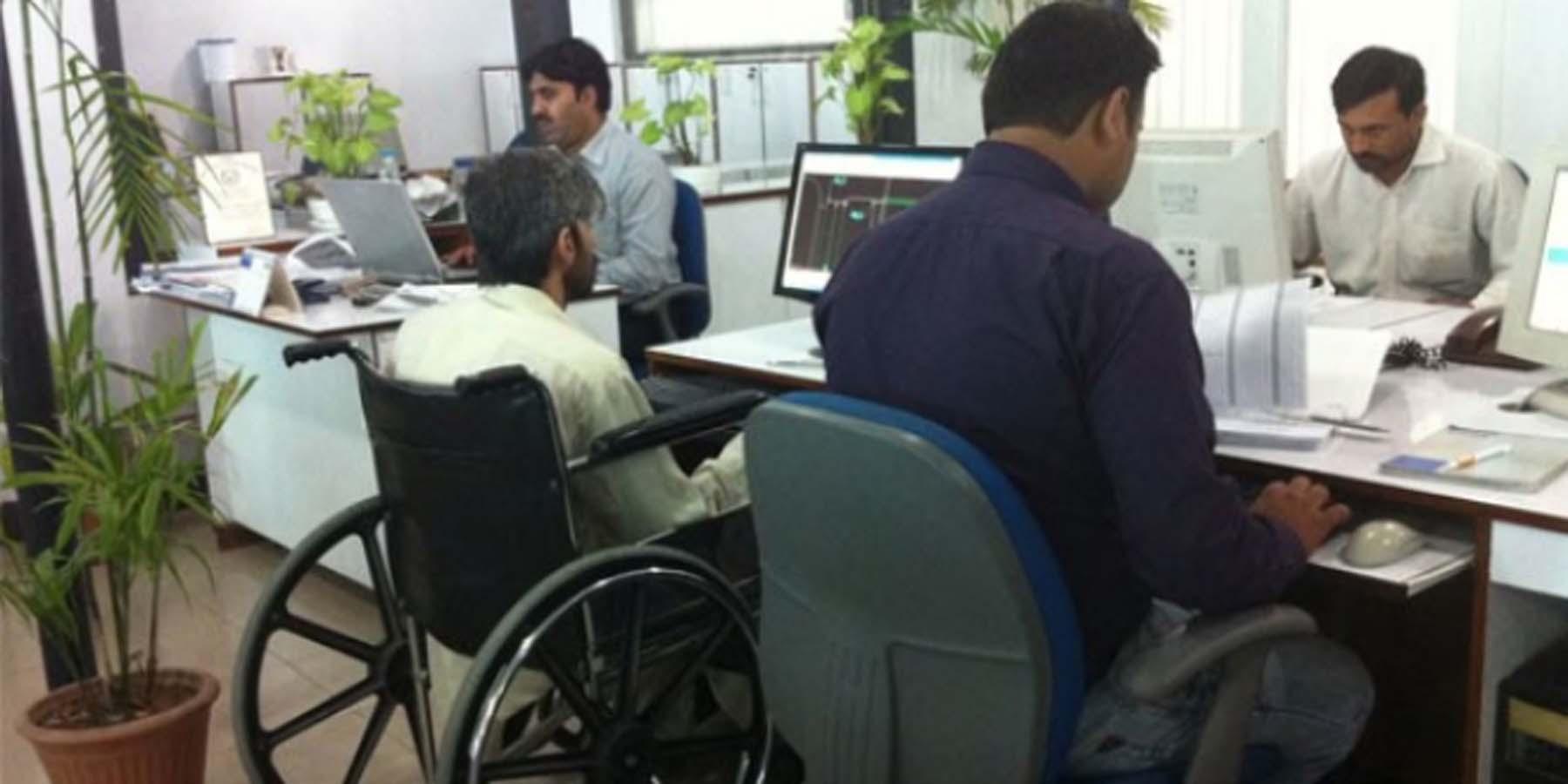 Engelli Memur Birden Fazla Yer Değişikliği Yapabilir