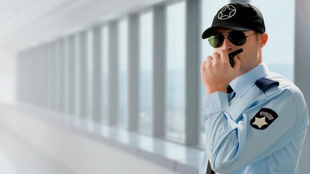 DHMİ Güvenlik Personeli Alımı Yapcak