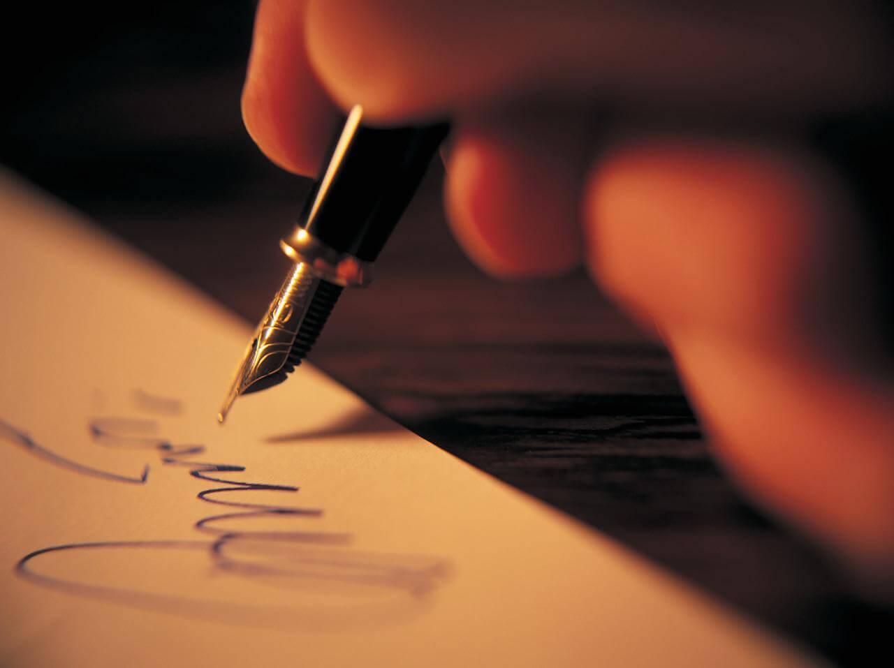 Kadrolu Taşeronların Ücretleri Hakkında Bakanlığın Görüş Yazısı
